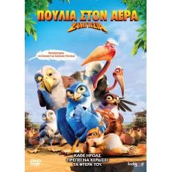 feelgood DVD ZAMBEZIA: ΠΟΥΛΙΑ ΣΤΟΝ ΑΕΡΑ 0015745 5205969157450