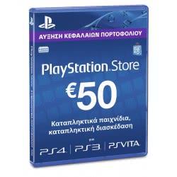 SONY PS4 PS3 Psvita Network Card Greek 50 Euro 711719170853 711719170853