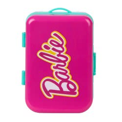 Markwins Barbie Mini Trolley Με Σετ Νυχιών 028629 4038033970874