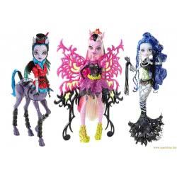Mattel Monster High Πείραμα Υβρίδια Νέοι Μαθητές CCM63 887961028935