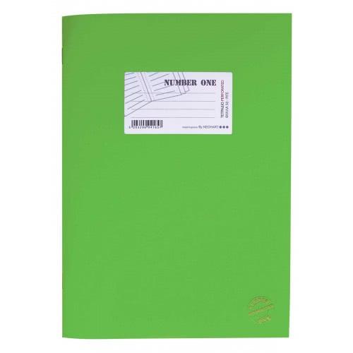 A&G PAPER Τετράδιο Περφορε 50Φ Ριγέ Ανοιχτό Πράσινο 013174-ANG055 5203296041657