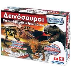 As company Μαθαίνω και Δημιουργώ - Τυραννόσαυρος και Τρικεράτωψ 1026-63140 8005125631407