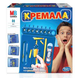 Hasbro Κρεμάλα Hangman 47535 5023117683954