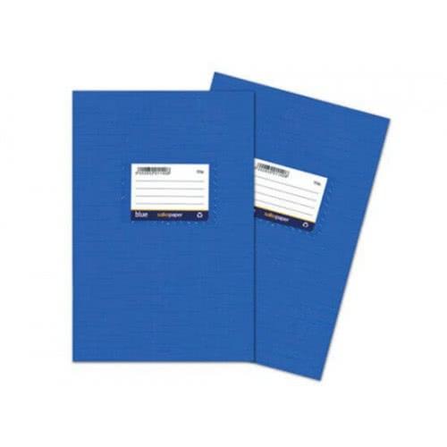 salko paper Τετράδιο Μπλε 80Φ Ριγέ 1160 5202832011604