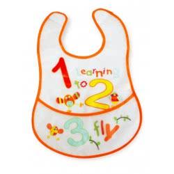 just baby Παιδική Σαλιάρα Σετ JB-7013 5221275899556