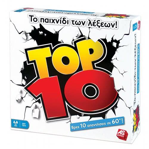As company Επιτραπέζιο Παιχνιδι Top Ten 1040-20148 5203068201487