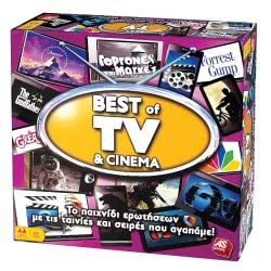 As company ΕΠΙΤΡΑΠΕΖΙΟ BEST OF TV & CINEMA 1040-20146 5203068201463