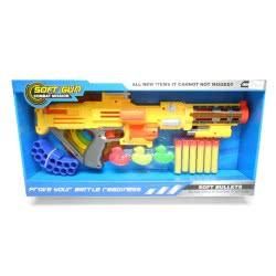 Toys-shop D.I Όπλο με μαλακές σφαίρες Soft bullets gun KD264248 5262088642489