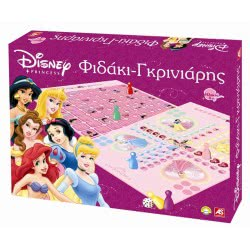 As company Φιδάκι – Γκρινιάρης Disney Princess 1040-11317 5203068113179
