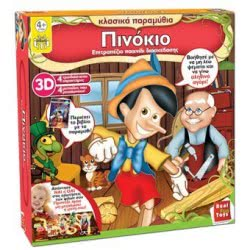 Real Fun Toys Πινόκιο (Επιτραπέζιο) 4061 5200392340615