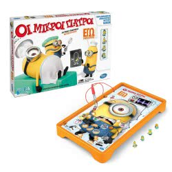 Hasbro Οι Μικροί Γιατροί Despicable Me 2 Παιδικό Επιτραπέζιο A2576 5010994875589