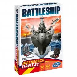 Hasbro Battleship Grab And Go B0995 5010994875466
