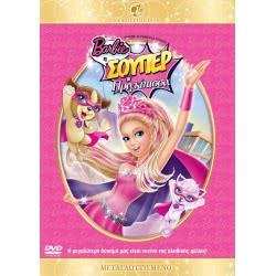 feelgood Dvd Barbie Η Σούπερ Πριγκίπισσα - Barbie In Princess Power 0017985 5205969179858
