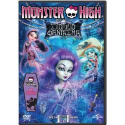 feelgood Dvd Monster High Σχολείο Φάντασμα 0018007 5205969180076
