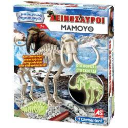 As company Μαθαίνω και Δημιουργώ - Μαμούθ Φωσφοριζέ 1026-63797 8005125637973