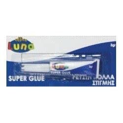 Diakakis imports LUNA ΚΟΛΛΑ ΣΤΙΓΜΗΣ 3Gr 0601238 5205698020575
