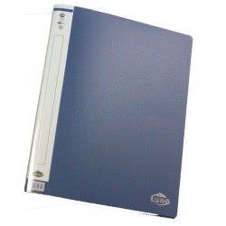 LUNA OFFICE Ντοσιέ Με 20 Διαφάνειες Α4  Μπλε Luna 0077978 5205698096099