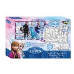 Diakakis imports Παζλ Χρωματισμού 2 Όψεων Frozen 0560894 5205698161131