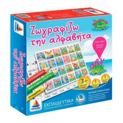 Desyllas Games Δεσύλλας Προσχολικά Ζωγραφίζω την αλφαβήτα 100132 5202276001322