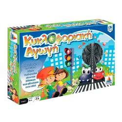 Desyllas Games Δεσύλλας Επιτραπέζια Παιδικά Κυκλοφοριακή Αγωγή 100559 5202276005597