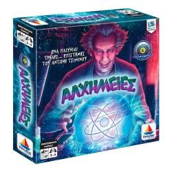Desyllas Games Δεσύλλας Επιτραπέζια Οικογενειακά Αλχημείες 100565 5202276005658