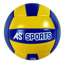 As company Μπάλα Volley Δερμάτινη Classic 5001-51008 5203068510084