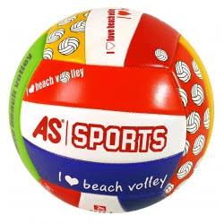 As company Μπάλα I Love Beach Volley Δερμάτινη 5001-51010 5203068510107
