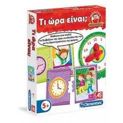As company Εκπαιδευτικό Εξυπνούλης Μαθαίνω την ώρα 1024-63176 8005125631766