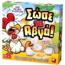 As company Επιτραπέζιο Σώσε Τα Αβγά! 1040-20158 5203068201586