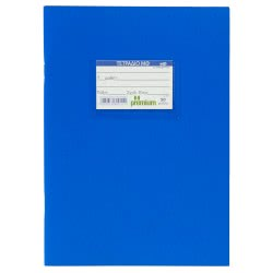 A&G PAPER Τετράδιο Καρφίτσα B5 Ριγέ 40Φ Μπλε Premium 015878-ANG055 5205616158786