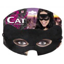 KOKORA Μάσκα Γάτας Μαύρη IT78734 8003558873401