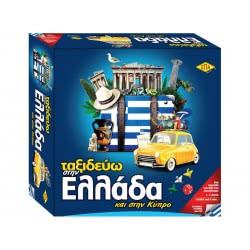 ΕΠΑ Board Game Travel In Greece And Cyprus 03-207 5201740032077
