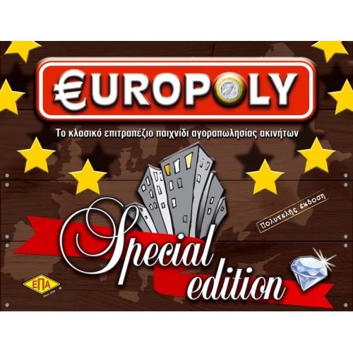 ΕΠΑ EUROPOLY SPECIAL EDITION 03-209 5201740032091