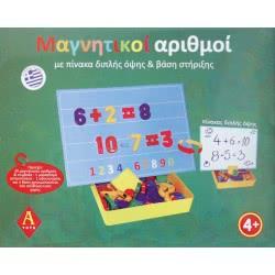 Argy Toys Μαγνητικοί Αριθμοί Με Πίνακα Διπλής Όψης 0401 5209901226457