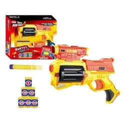 Toys-shop D.I FDX EVA POP GUN Όπλο με αφρώδες σφαίρες και στόχους JG022704 5202015227044