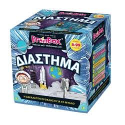 Brainbox Διάστημα 93048 5025822930484