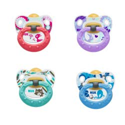 NUK Πιπίλα Classic Happy Kids καουτσούκ με κρίκο, μεγέθος 1 10725469 4008600023579
