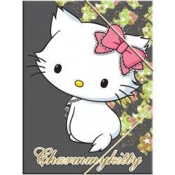 GIM Ντοσιέ Με Λάστιχο Α4 Charmmy Kitty 335-09515 5204549085664