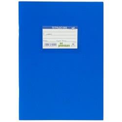 A&G PAPER Τετράδιο Καρφίτσα Ριγέ Α5 40Φ Μπλε Premium 015243-ANG055 5205616152432