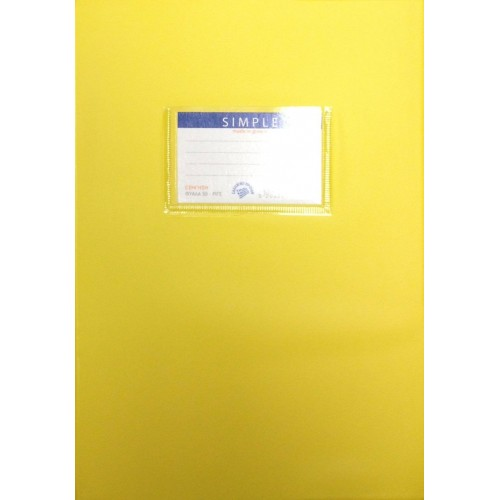 A&G PAPER Τετράδιο Καρφίτσα Β5 Ριγέ 50Φ Κίτρινο 014527-ANG055 5203296090495