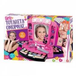 As company Girlz Τουαλέτα Ομορφιάς Make Up 1080-63192 8005125631926