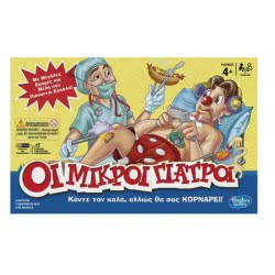 Hasbro ΟΙ ΜΙΚΡΟΙ ΓΙΑΤΡΟΙ-OPERATION (+6) B2176 5010994888473