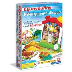 As company Εξυπνούλης Ηλεκτρονική Φάρμα 1020-63172 8005125631728