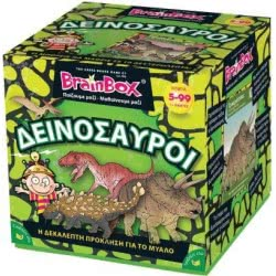 Brainbox Δεινόσαυροι 93038 5025822930385