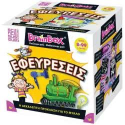 Brainbox Εφευρέσεις 93015 5025822930156
