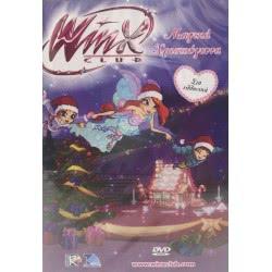 Penwest DVD Winx Μαγικά Χριστούγεννα 00542 5206705000542