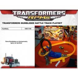 Hasbro Transformers Bumblebee Battle Track Playset 19931 5010994512880
