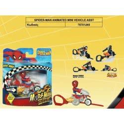 Hasbro SPIDER-MAN ANIMATED MINI VEHICLE ASST 78701 5010994400590