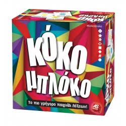 As company Παιχνίδια Με Κάρτες: Κοκομπλόκο 1040-21502 5203068215026