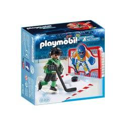 Playmobil Σετ Εξάσκησης Ice Hockey 6192 4008789061928